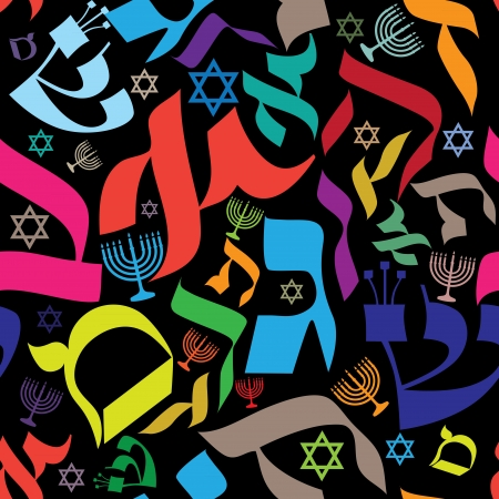 Vector seamless pattern design with Hebrew letters and Judaic icons Ilustração