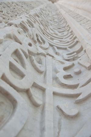 Ottoman marble craving art Stock Photo - 20403750