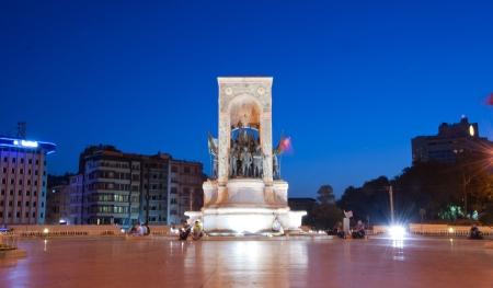 akm: Taksim Square in the morning, Istanbul - Turkey