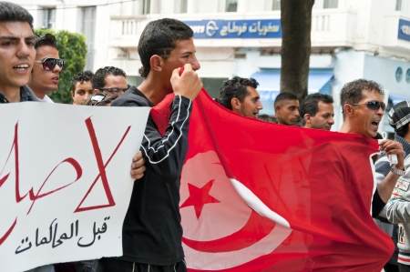 tunisian: Tunisian people on the streets for protest Editorial