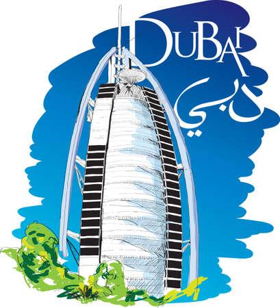 arabische letters: Vector illustratie van Dubai, Verenigde Arabische Emiraten met originele typografie in de Romeinse en Arabische letters, gekleurd schetsmatige Stock Illustratie