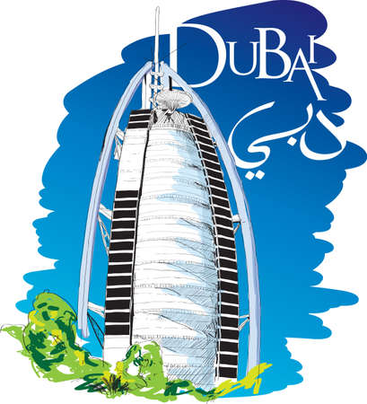 Vector illustration of Dubai, UAE with original typography in Roman and arabic letters, colored sketchy drawing