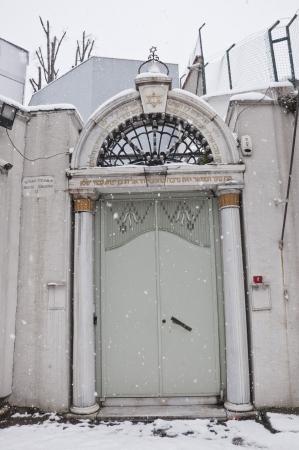 Synagoga w Ortakoy, Stambuł, Turcja photo
