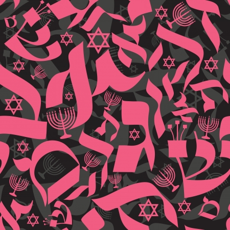 hebrew alphabet: seamless pattern design with Hebrew letters and Judaic icons