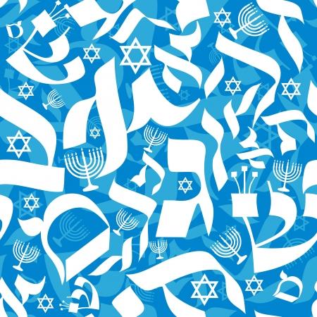 pesaj: dise�o sin patr�n, con las letras hebreas y los iconos Judaicos