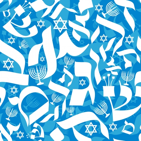 hebrew script: seamless pattern design with Hebrew letters and Judaic icons