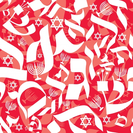 hebrew letters: seamless pattern design with Hebrew letters and Judaic icons