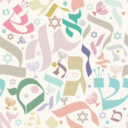 seamless pattern design with Hebrew letters and Judaic icons Vector
