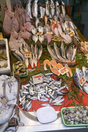 city fish market: Istanbul fish market
