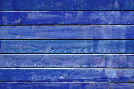 rugged: Wooden panels Stock Photo