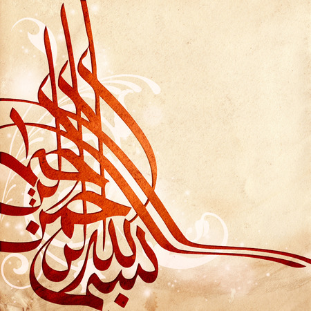 bismillah: Ottoman tughra design on old paper texture Stock Photo