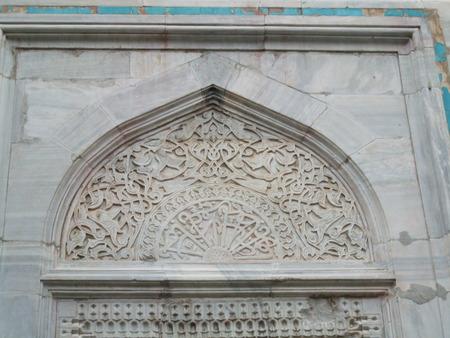 ottoman empire: Ottoman marble carving art Editorial
