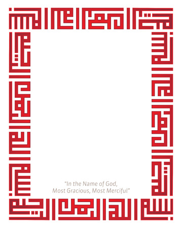 Vector Islamic Calligraphy Frame with the Phrase - In the Name of God, Most Graceful, Most Merciful