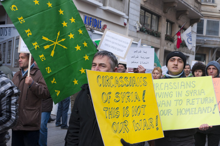 swindle: ISTANBUL, TURKEY - JAN 29: Circassian people living in Istanbul are marching for the safety and human rights of the Circassians in Syria with banners and slogans on January 29, 2012
