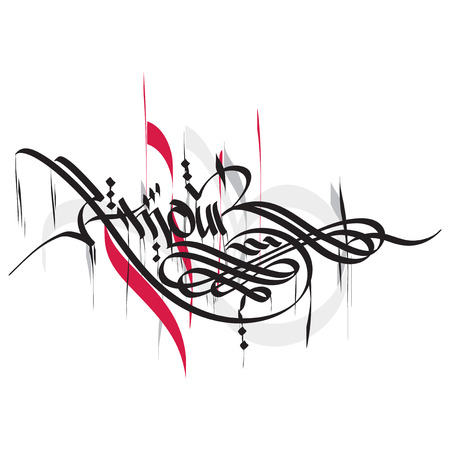 meaning: Palabra amor franc�s significado Amour, handlettering dibuja en tableta