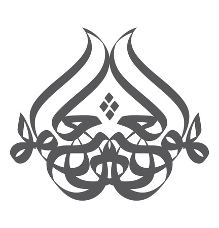 decency: Turkish-Ottoman style calligraphy with Arabic letters, the meaning is - O some decency, which is a popular phrase in Turkish-Islamic culture