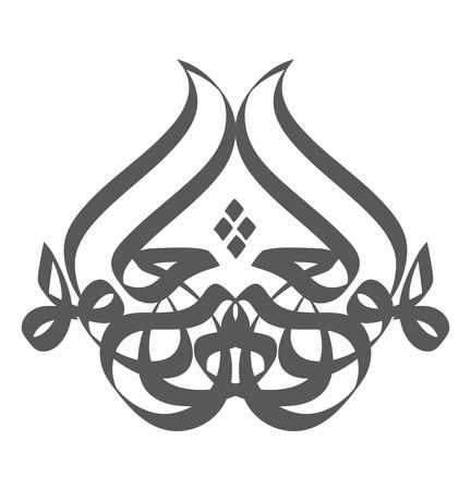 arabische letters: Turks-Ottomaanse stijl kalligrafie met Arabische letters, de betekenis is - O wat fatsoen, dat is een populaire uitdrukking in het Turks-islamitische cultuur