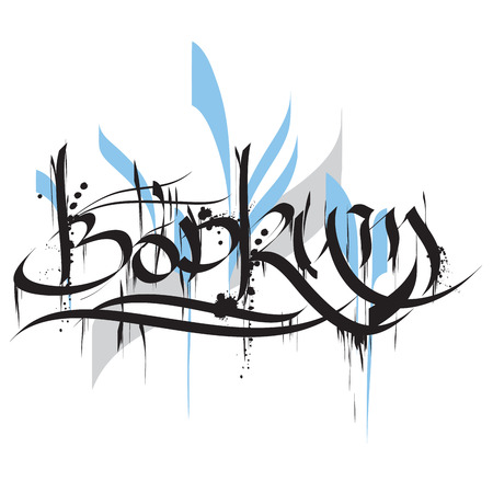 Hand lettered urban typography, calligraphic graffiti of Bodrum, a town in southwest of Turkey Vector