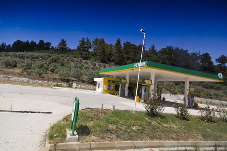 convenience store: Turkish gas station
