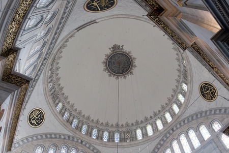 camii: Architectural detail, interior of Yeni Camii in Istanbul, Eminönü Editorial
