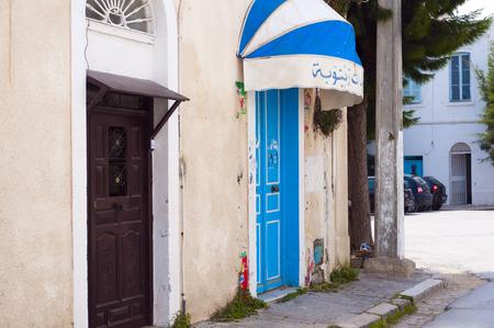 front entry: Tunis, Tunisia