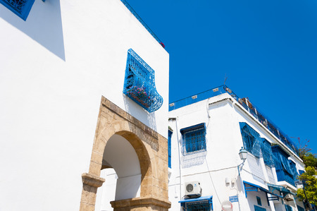 sidi bou said: Sidi Bou Said, Tunisia
