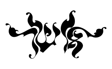 hebrew alphabet: Hebrew digital calligraphy with floral ornaments. The text says osher, means fire in Hebrew