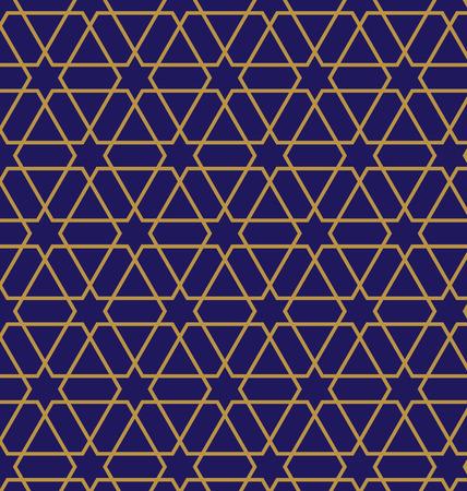 iznik: Turkish-Ottoman style vector seamless pattern, classic Islamic art decorative design element Illustration