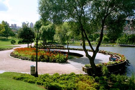 Park in Bahcesehir Istanbul