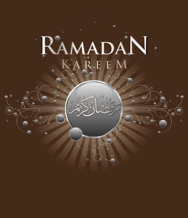 ornamentation: Abstract Ramadan Kareem celebration design with moder ornamentation and calligraphy Illustration