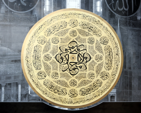 Ottoman islamic calligraphy piece, phrases on golden circle plate 版權商用圖片