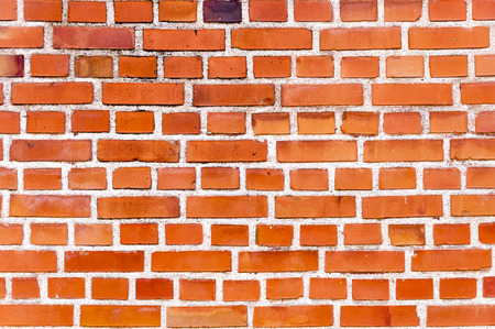 isolator: Brick wall texture Stock Photo