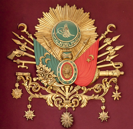 caliphate: Ottoman Empire coat-of-arms symbol Editorial