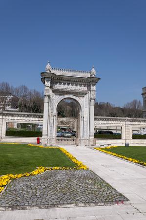 Ciragan Palace, Istanbul Editorial