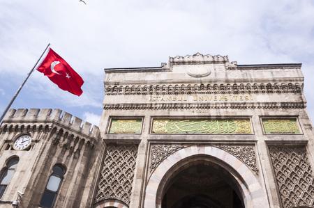 ottoman empire: The main gate of Istanbul University, classical Ottoman Empire architecture