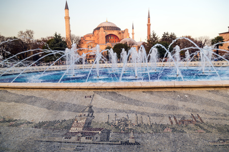 significant: Istanbul, Turkey - November 12, 2015: Hagia Sophia Museum, one of the most significant landmarks in Istanbul. Built as a cathedral in 537 AD. November 12, 2015.
