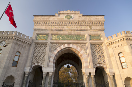 east gate: Beyazit Square and the grand gate of the University of Istanbul, Turkey Editorial