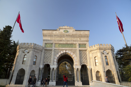 main gate: View of the main gate of the historical Istanbul University building located in Beyazit Square.