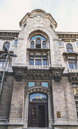 oficina antigua: Exterior of the Grand Post Office and the former Ottoman Empire Ministry of Post building in Eminonu, Istanbul