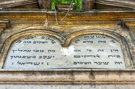 hebrew script: Judaic Hebrew text carved on marble on an old synagogue entrance in Istanbul Editorial