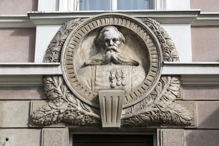 heads old building facade: Classic architectural detail in Belgrade, the Serbian capital Editorial