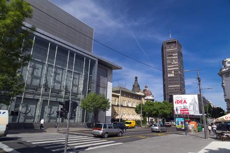 serbian: Belgrade, the Serbian capital
