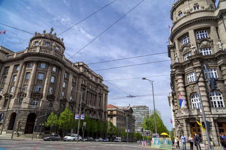 belgrade: Belgrade, the Serbian capital