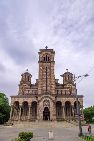 serbia xmas: Belgrade, Serbia - April 18, 2016: Exterior view of St. Mark Church from Tashmajdan Park in Belgrade on April 18.