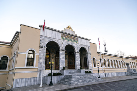 municipal editorial: ISTANBUL, TURKEY - May 1, 2016: Istanbul Governorate building in Cagalaoglu District, Fatih, Istanbul.