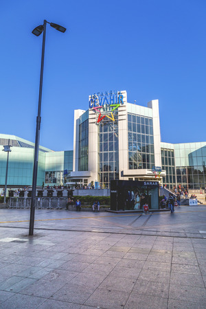 entertainment center: Exterior view of Cevahir Shopping and Entertainment Center, a modern shopping mall complex located on Buyukdere Avenue in Sisli district of Istanbul, Turkey.
