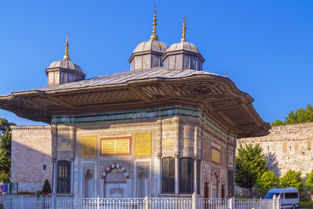 constantinople ancient: Istanbul, Turkey - May 7,2016: The fountain of Sultan Ahmed III next to the Hagia Sophia Museum, a significant landmark of Istanbul in Sultanahmet Square, Fatih, Istanbul, Turkey.
