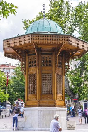 starigrad: Bursa, Turkey - May 17, 2016: The Bosnian Starigrad friendship fountain in Sehrekustu Square, Bursa, Turkey on May 17. Bursa and Sarajevo have the identical fountains as a sign of fraternity. Editorial