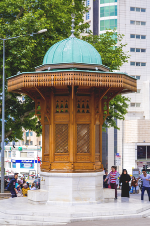 Bursa, Turkey - May 17, 2016: The Bosnian Starigrad friendship fountain in Sehrekustu Square, Bursa, Turkey on May 17. Bursa and Sarajevo have the identical fountains as a sign of fraternity. Editorial