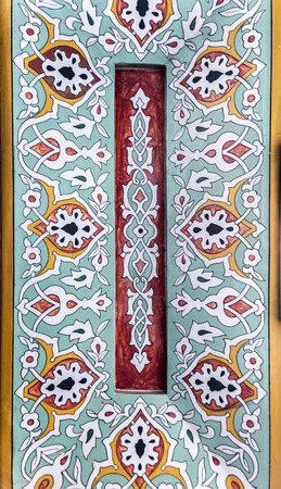 muhammed: Detail from Ottoman Turkish architecture in Istanbul, traditional islamic ornaments on ceiling